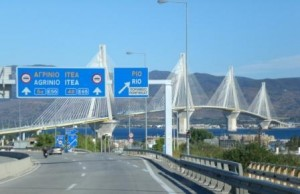 patra_bridge_aegean_adventures